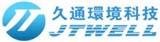 惠州久通实业有限公司