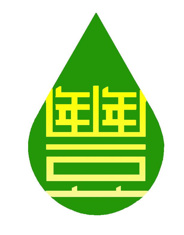 惠州市年年丰粮油有限公司