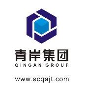 四川赛特蓝钢建集团有限公司