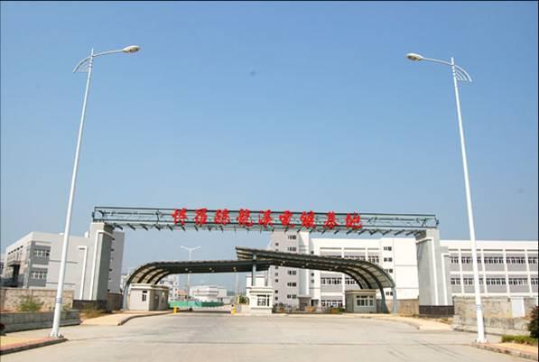 惠州市點金表面處理有限公司