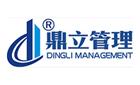 四川鼎立建设项目管理有限公司