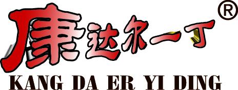 惠州市康达尔食品有限公司