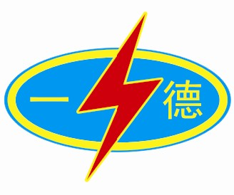 惠州市一德電力有限公司