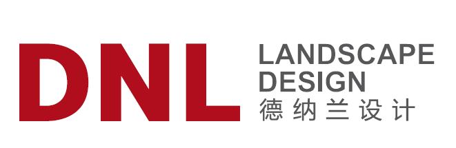 四川德纳兰景观设计有限公司