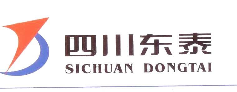 四川东泰铸业有限公司
