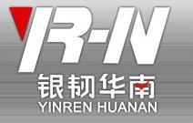 清遠市華南銅鋁業有限公司