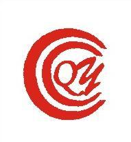 湖南大学设计研究院有限公司清远分公司