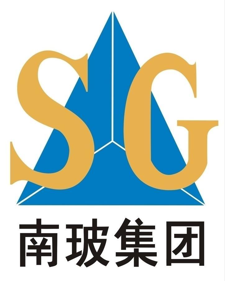 清遠南玻節能新材料有限公司