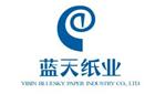 宜宾蓝天纸业股份有限公司