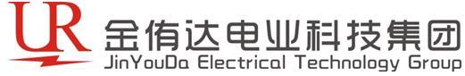 广安金侑达电业科技有限公司