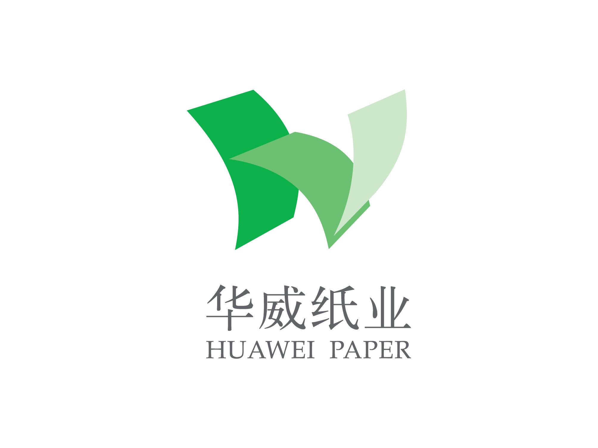 四川省广安市华威纸业有限公司