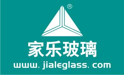 东莞市家乐玻璃制品有限公司