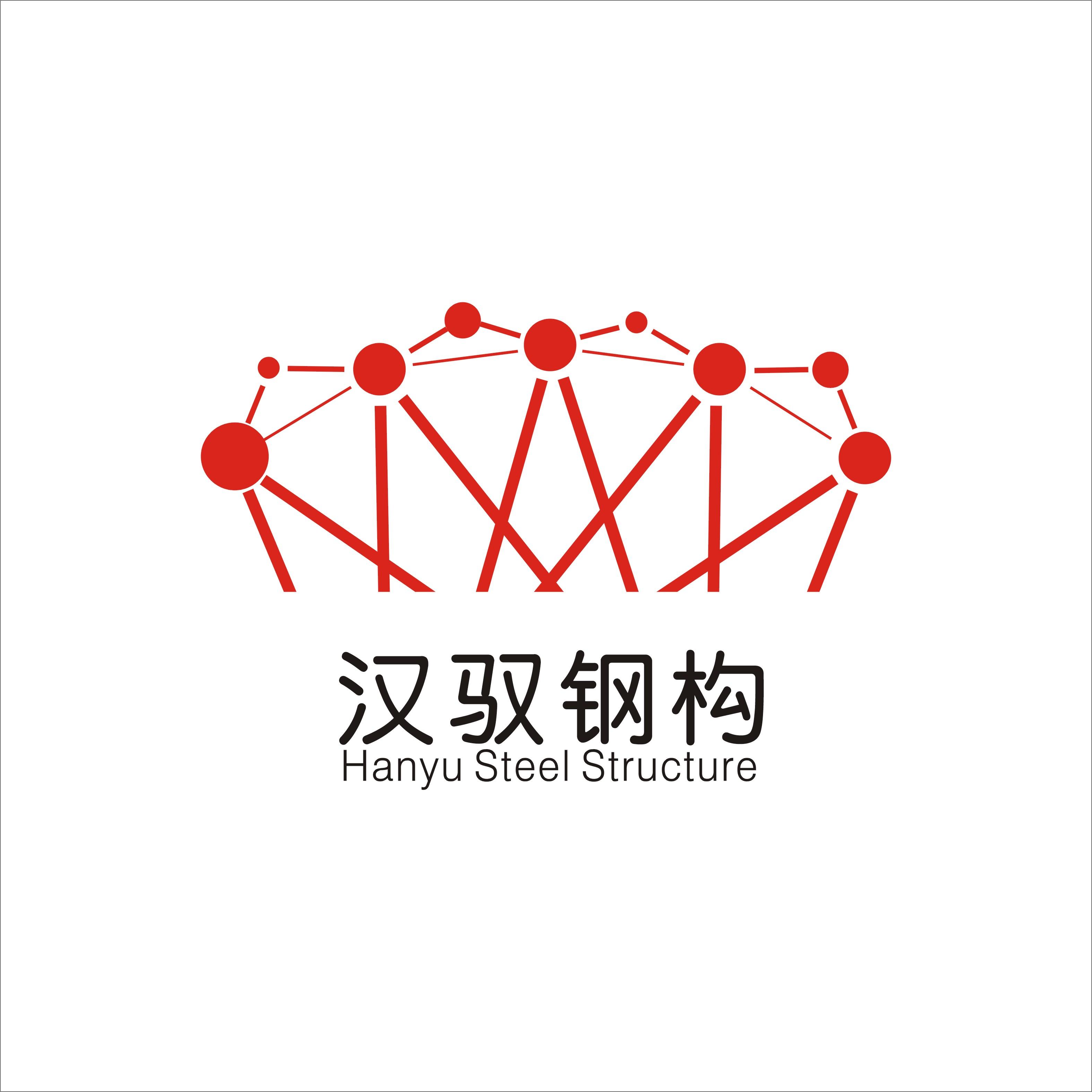 四川汉驭空间钢结构有限公司