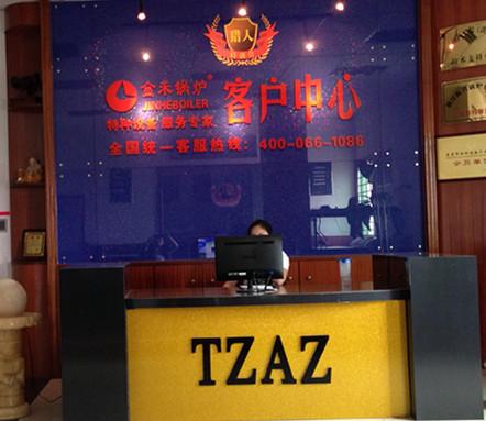 东莞市金禾锅炉设备有限公司