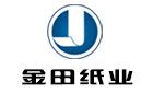 東莞市金田紙業有限公司
