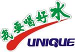 东莞市优尼克水处理工程有限公司