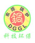 广东省东莞锅炉厂有限公司