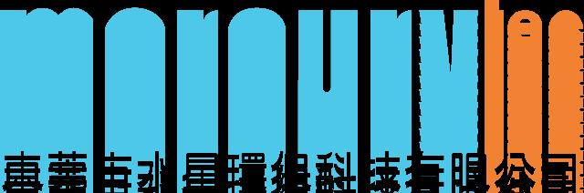 东莞市水星环保科技有限公司最新招聘信息