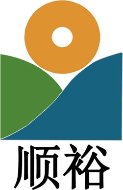 東莞順裕紙業有限公司