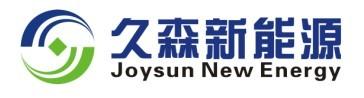 东莞市久森新能源有限公司
