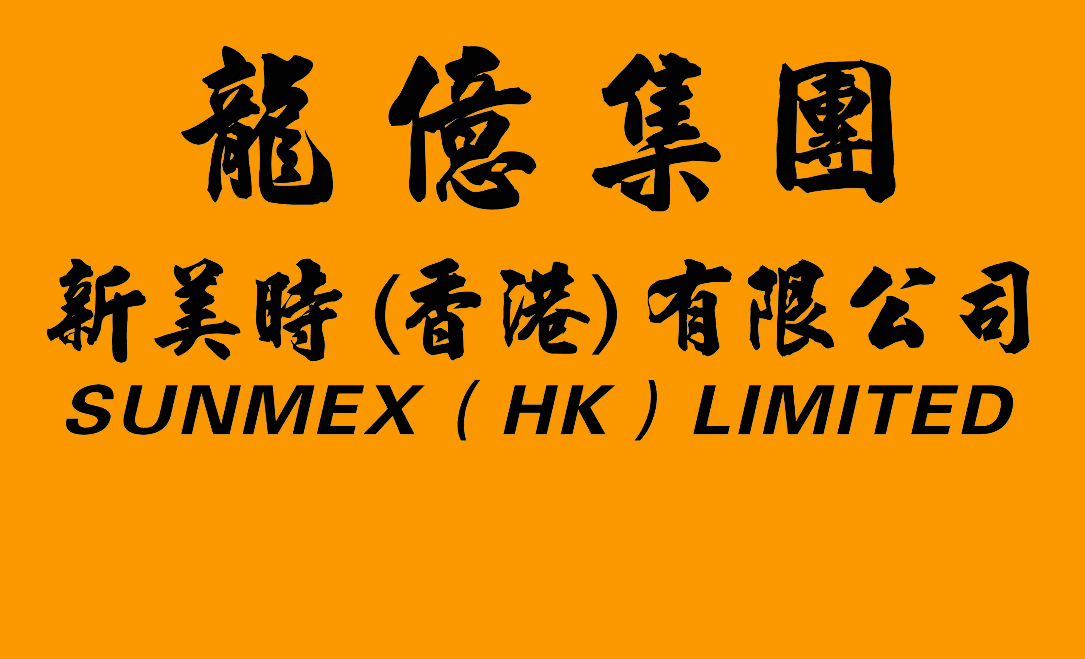 東莞亞太表業有限公司