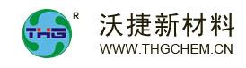东莞市沃捷塑胶原料有限公司