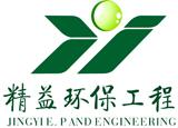 东莞市精益环保水处理设备有限公司