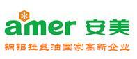 东莞市安美润滑科技有限公司