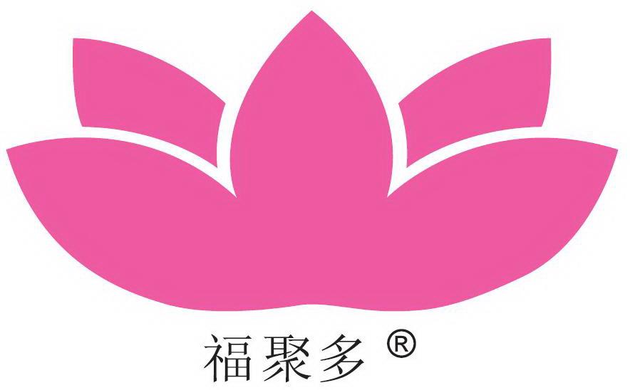 广东福聚多节能科技有限公司