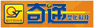 东莞市粤浩通塑胶新材料科技有限公司