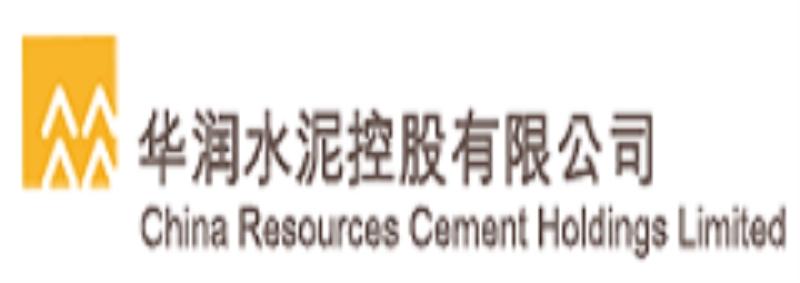 华润水泥控股有限公司贵州大区