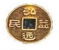 贵州弘远益民投资有限公司