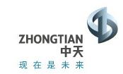 中天城投集团股份有限公司