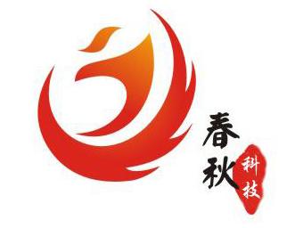 云南春秋科技有限公司