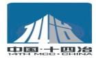 中国有色金属工业第十四冶金建设公司