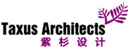 紫杉建筑设计股份有限公司