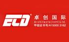 中衡卓创国际工程设计有限公司昆明分公司