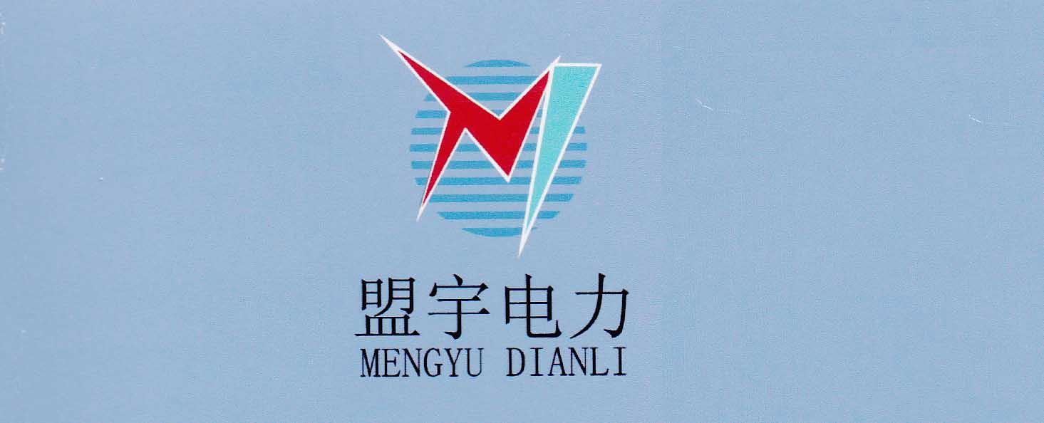云南银塔电力建设标志
