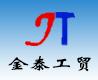西藏金泰工贸有限责任公司