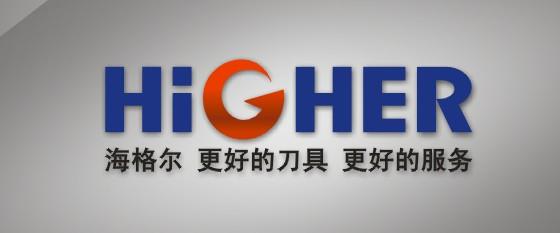 西安海格尔数控技术装备有限公司