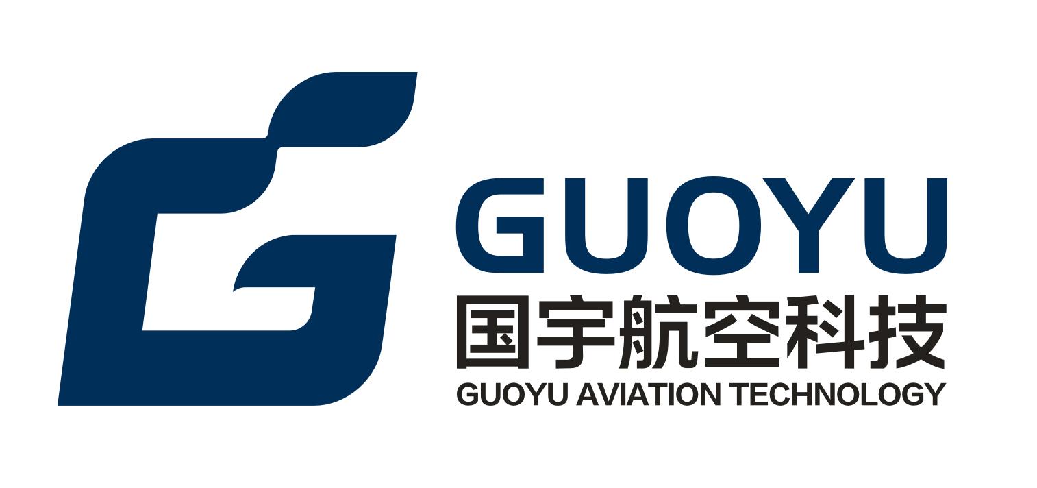西安国宇航空科技有限责任公司