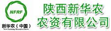 陕西新华农农资有限公司