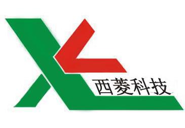西安西菱电力科技发展有限公司