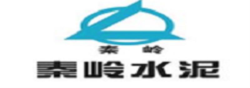 陕西秦岭水泥股份有限公司