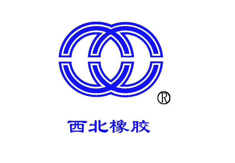 陕西延长石油西北橡胶有限责任公司