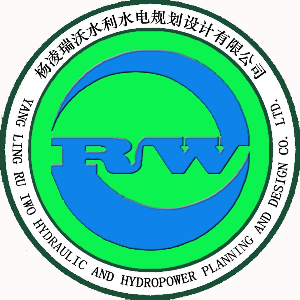 楊凌瑞沃水利水電規劃設計有限公司最新招聘信息