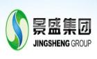 陕西景盛肥业集团有限公司