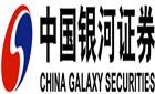 中国银河证券股份有限公司陕西渭南朝阳大街证券营业部最新招聘信息