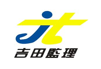 甘肃吉田工程监理有限公司