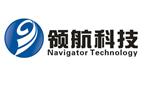 甘肃领航电子科技有限公司